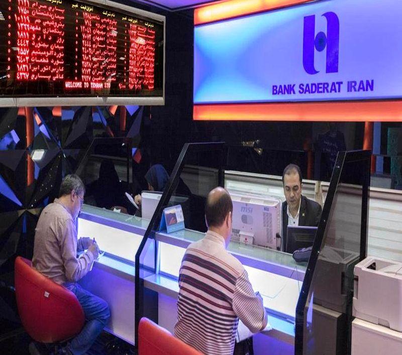خسارت کارگزاری آگاه به سهامداران/ پول واریزی به حساب منتقل نشد