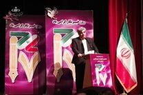 همایش تجلیل از خبرنگاران گیلان برگزار شد/ رسانه های گیلان برترین رسانه های کشور