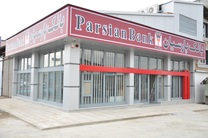 شرکت تجارت الکترونیک پارسیان به جمع شرکتهای دانشبنیان پیوست