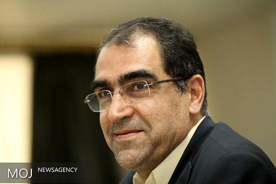 وزیر بهداشت به البرز می رود