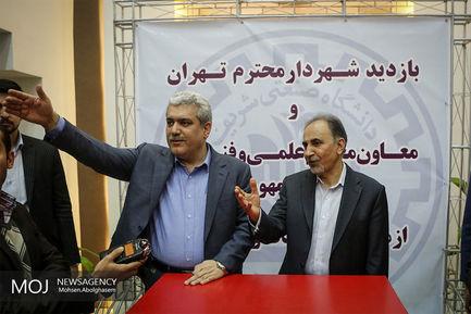 بازدید+شهردار+تهران+از+پروژه+های+دانش+بنیان