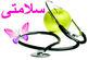 اهداف اجرای برنامه سفیران سلامت