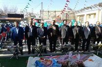 بیش از 1000 مدرسه استان در جشن نیکوکاری شرکت دارند