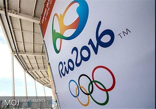 نمره ۵ از ۱۰ برای کیفیت آب المپیک ۲۰۱۶ ریو
