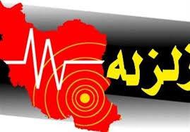 تسوج در آذربایجانشرقی لرزید
