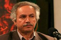 انتشار مجموعه 4 جلدی گزیدهی نقد فیلم های سینمای ایران