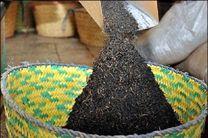محموله میلیاردی چای قاچاق در شهرضا توقیف شد