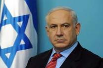 تظاهرکنندگان میخواهند ماهیت یهودی بودن اسرائیل را لغو کنند