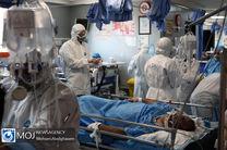 جدیدترین آمار کرونا در کشور تا ظهر ۹ آبان ۹۹/ شناسایی ۸ هزار و ۱۱ بیمار جدید