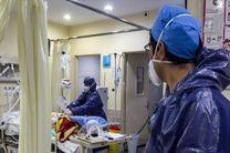 694 بیمار کرونایی در مراکز درمانی قم بستری هستند