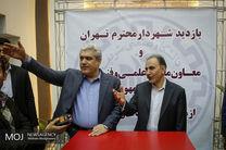 بازدید شهردار تهران از پروژه های دانش بنیان