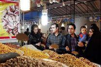 برپایی نمایشگاه فروش نوروزی محصولات غذایی در اصفهان