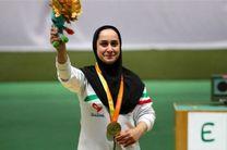 جوانمردی در تپانچه خفیف 50 متر به مدال طلا رسید