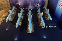موشک های نیروهای یمنی ایرانی نیست