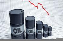 سقوط قیمت نفت ایران در بازار