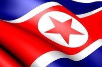 انتقاد کرهشمالی از مداخله نظامی آمریکا در سوریه
