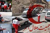 امداد رسانی هلال احمر استان اصفهان به 468 حادثه دیده در ۱۰ روز نخست نوروز