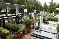 آرامستان باغ رضوان اصفهان همچنان تعطیل است
