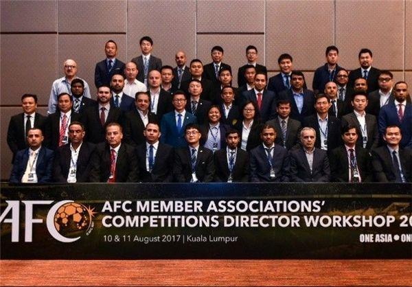 حضور بهاروند در کارگاه AFC