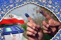 رای دهندگان کد نامزدهای مورد نظر خود را به همراه داشته باشند