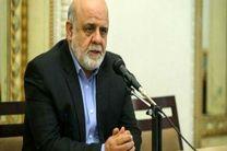 تاکنون تصمیمی برای برگزاری مراسم اربعین گرفته نشده است/ ورود زائران ایرانی به عراق همچنان ممنوع است