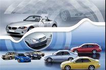 عرضه خودروهای وارداتی متوقف شد