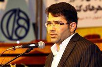 اجرای طرح ایمن سازی محلات برای نخستین بار در اصفهان
