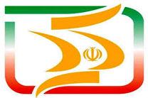 اعلام حمایت جمعی از فعالین حوزه فرهنگ وهنر از اقدامات صداوسیما مرکز کردستان