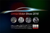 گروه خودروسازی سایپا در نمایشگاه خودروی ارومیه حضور می یابد