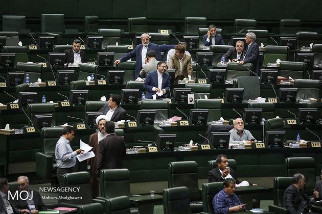انتخاب هیات رئیسه جدید برای سال دوم دستور کار امروز مجلس