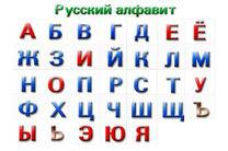 زبان روسی در منابع علمی اینترنتی افول کرد