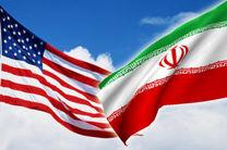 پیام آمریکا به ایران از طریق روسیه