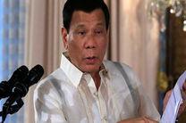 سریال آمریکایی داد فیلیپین را درآورد