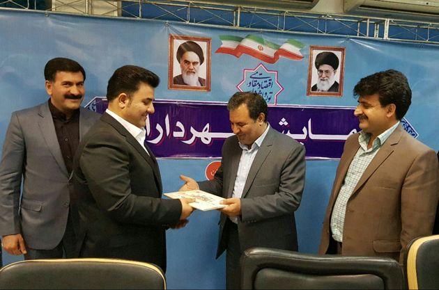 گودرز علیزاده مدیرعامل سازمان همیاری شهرداریهای استان لرستان شد