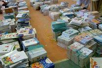 اهدا ۵ هزار جلد کتاب کمک درسی به آموزش و پرورش هرمزگان