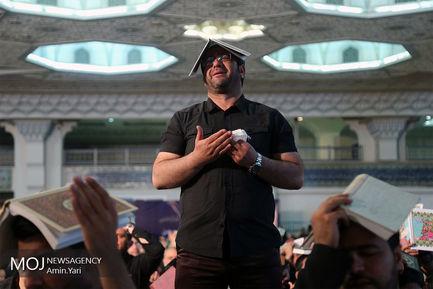 مراسم+احیای+شب+یست+ویکم+ماه+مبارک+رمضان+در+مصلی+بزرگ+تهران