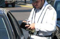 افزایش ٢٧ درصدی برخورد با تخلفات رانندگی در 10 ماهه امسال