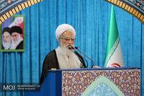 خطیب نماز جمعه تهران ۱۱ بهمن ۹۸ مشخص شد