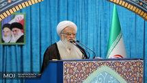 خطیب نماز جمعه تهران 29 شهریور 98 مشخص شد