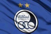 غایبان احتمالی استقلال در دربی پایتخت