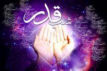 برگزاری مراسم شب های قدر در آستان هلال بن علی در آران و بیدگل