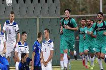ساعت بازی دوستانه تیم ملی فوتبال ایران و بوسنی مشخص شد