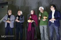 جشن کانون کارگردانان سینمای ایران