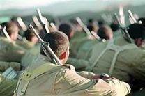 مشمولان غایب  خدمت سربازی فراخوانده شدند/ 3 ماه اضافه خدمت برای مشمولان غایب سربازی