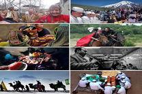 مسابقه بینالمللی عکاسی مرکز میراث ناملموس تهران برندگان خود را شناخت