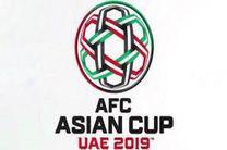 تورهای ویژه جام ملت های آسیا مسیری آسان برای حضور در امارات/بلیت فوتبال ایران عراق کمیابترین بلیت دوره مقدماتی