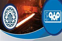 همکاری مشترک فولاد مبارکه و دانشگاه صنعتی اصفهان در برگزاری بزرگترین مسابقه مدلسازی کشور