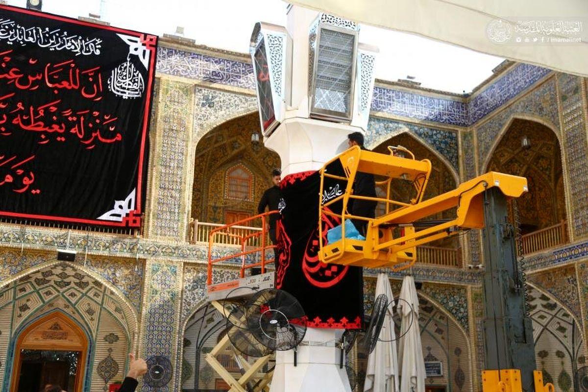 حرم امام علی(ع) سیاه پوش شد +تصاویر