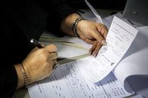 ۲۵۵ برای انتخابات شورای شهر اهواز ثبت نام کردند
