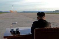 تهدید کره شمالی به ادامه فعالیت های انرژی هسته ای خود